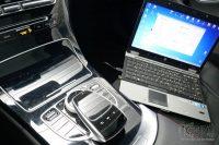 CSP Mercedes DSP Einstellung